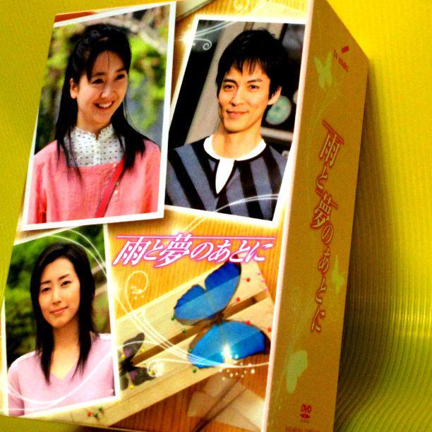 メルカリ - DVD-BOX 雨と夢のあとに 国内正規品 【TVドラマ】 (¥14,000 ...