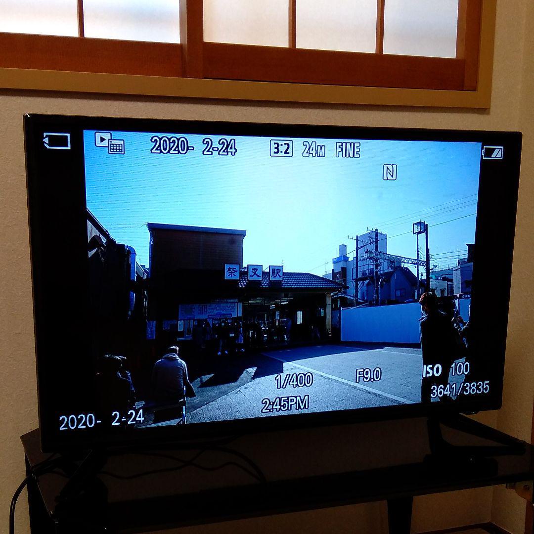 チューナー レス 液晶 テレビ