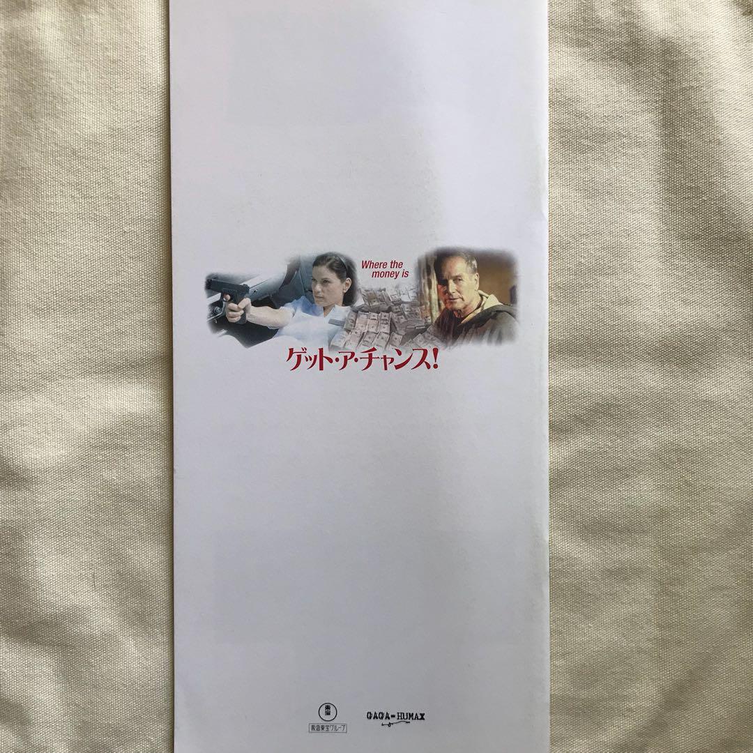映画 ニューマン
