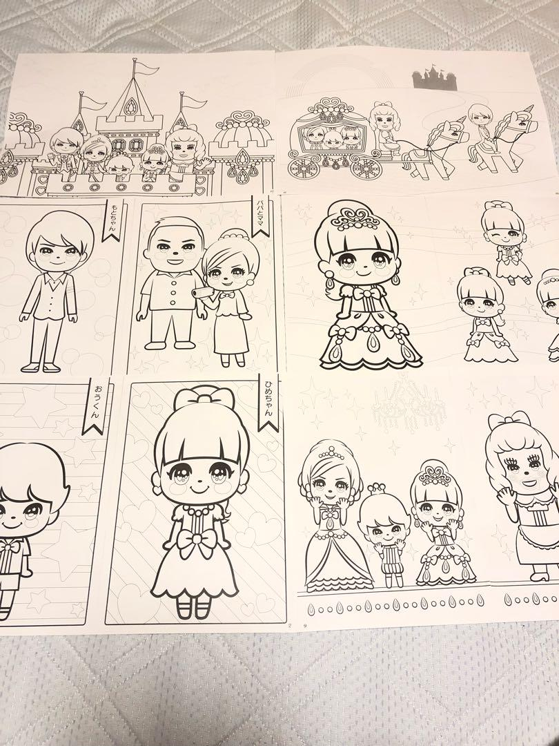 メルカリ プリ姫 ぬりえ キャラクターグッズ 999 中古や未使用