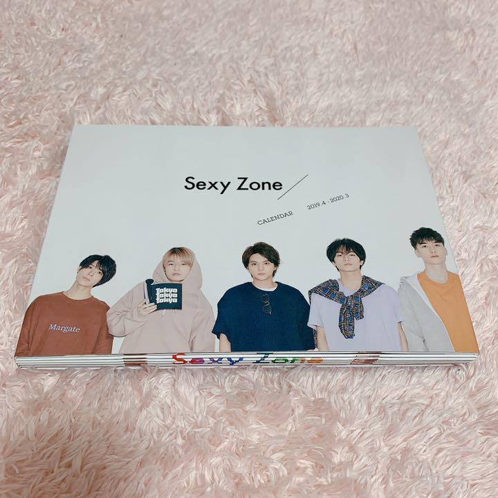 あつ森 sexy zone