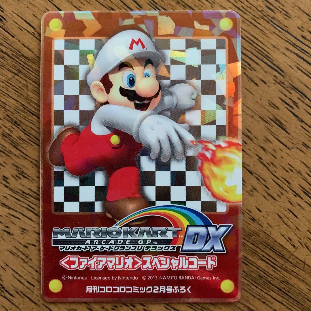 グランプリ dx マリオ カート アーケード