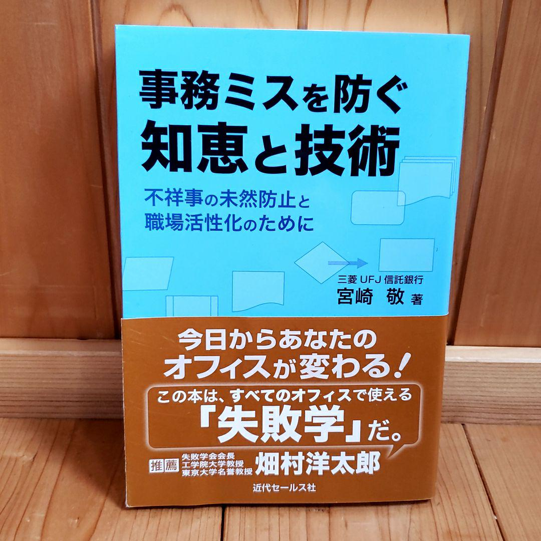不祥事 宮崎 銀行