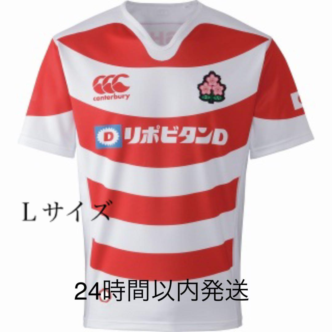 ラグビー 日本 代表 ジャージ