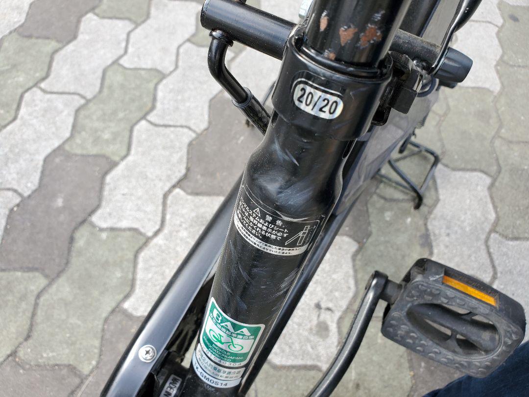 電動 自転車 バイク イオン
