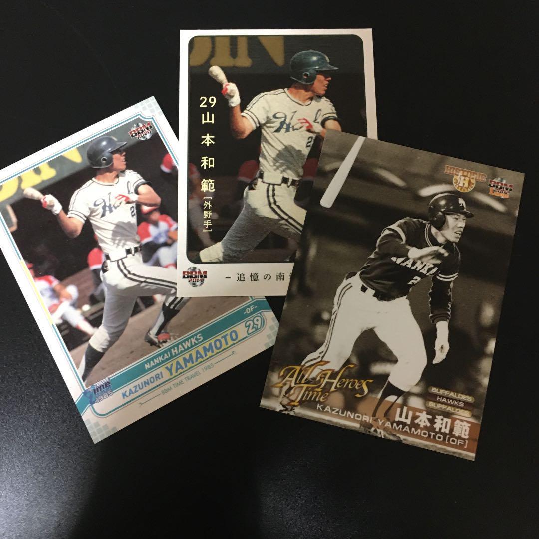 メルカリ - 南海 プロ野球カード 山本和範 10枚 【スポーツ選手 ...