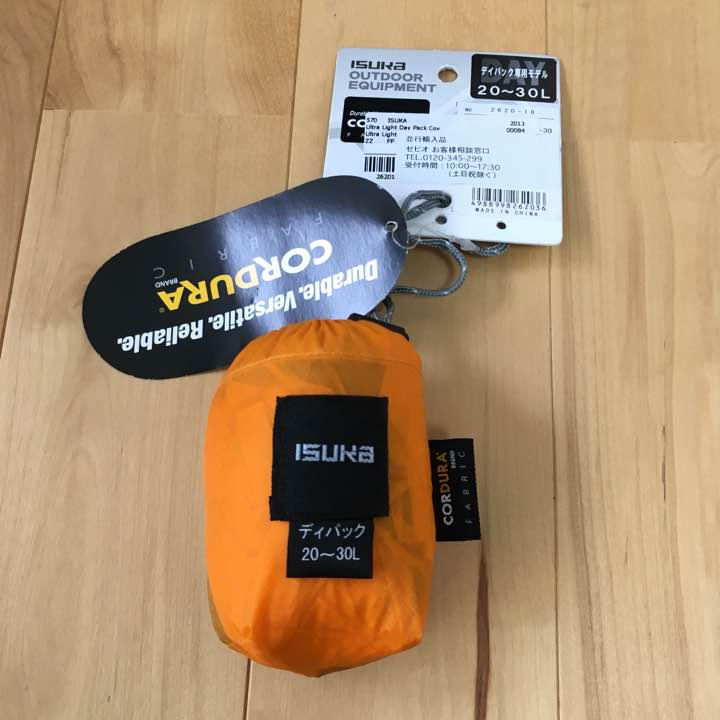 9819151c4f97a メルカリ - 新品 イスカ ISUKA ウルトラライト パックカバー L 20~30L ...