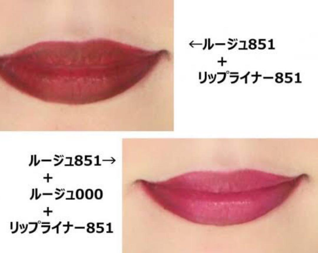 new concept 103e2 6459a Dior 851 ルージュ 口紅 赤リップ ボルドー(¥2,900) - メルカリ スマホでかんたん フリマアプリ