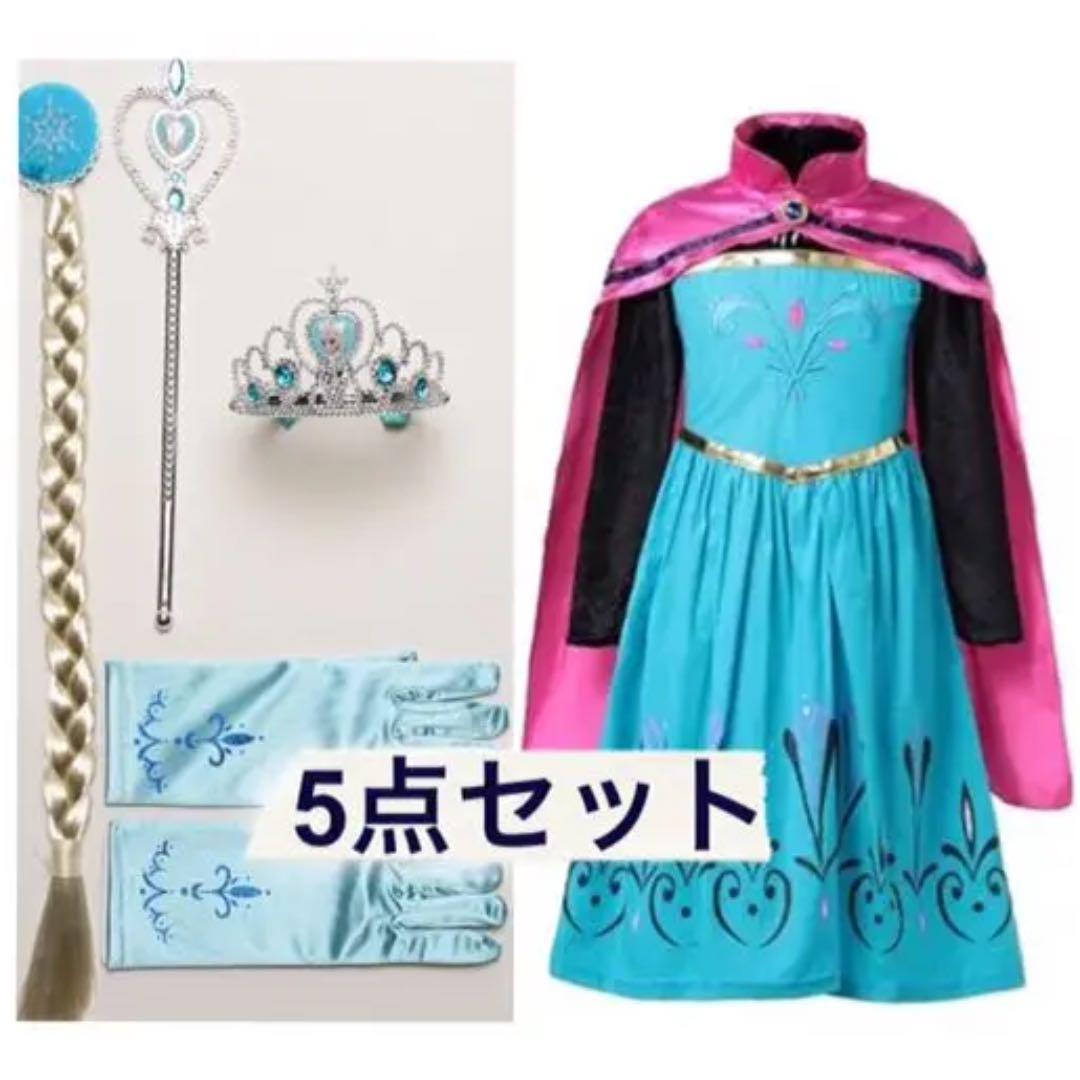 【130ラスト】ディズニー アナと雪の女王 エルサ 戴冠式 ドレス 長袖(¥2,999) , メルカリ スマホでかんたん フリマアプリ