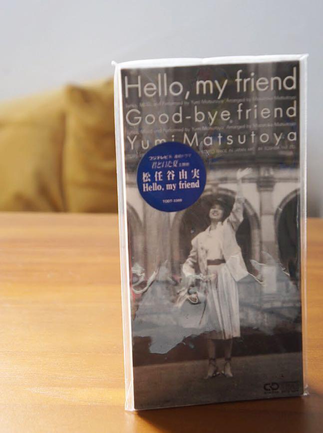 松任谷 由実 hello my friend