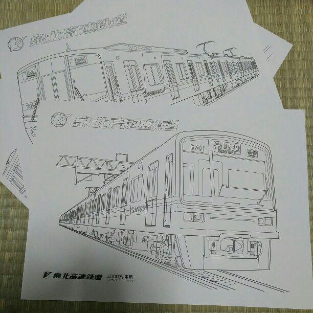 メルカリ 電車ぬりえ4種類5袋セット 鉄道 499 中古や未使用の