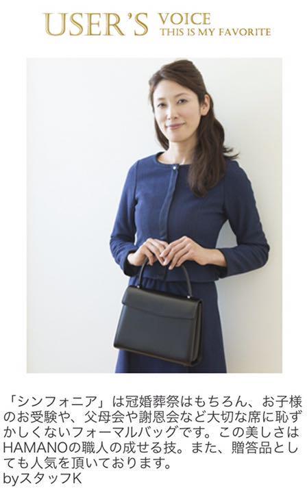 f1c1b1e75a58 メルカリ - 濱野皮革工藝 シンフォニア お受験 フォーマル バッグ ...