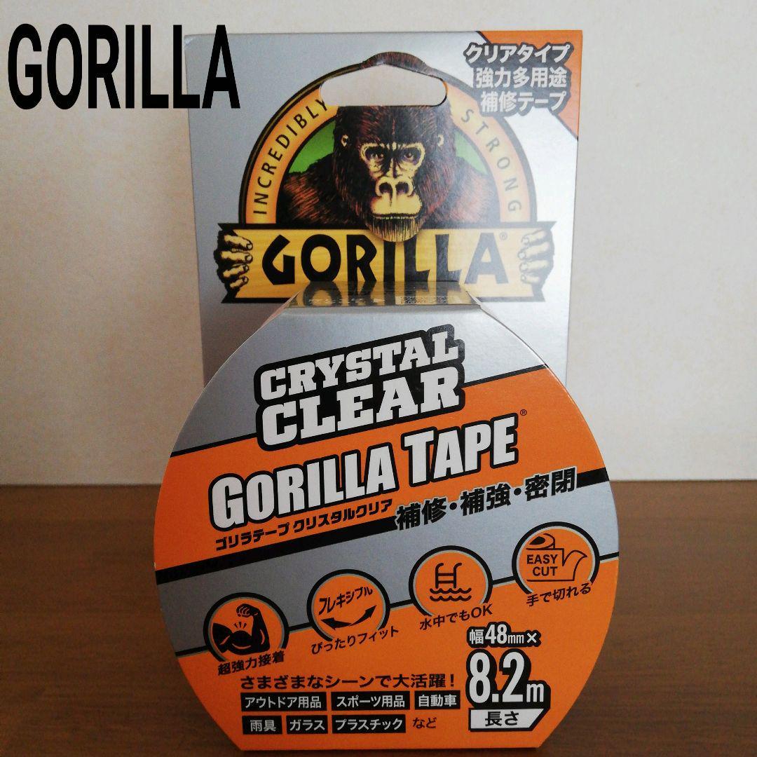 ゴリラ テープ