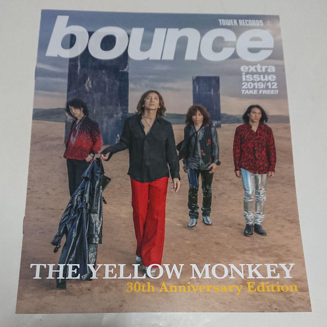 メルカリ The Yellow Monkey イエローモンキー タワレコ冊子 5部 印刷物 300 中古や未使用のフリマ