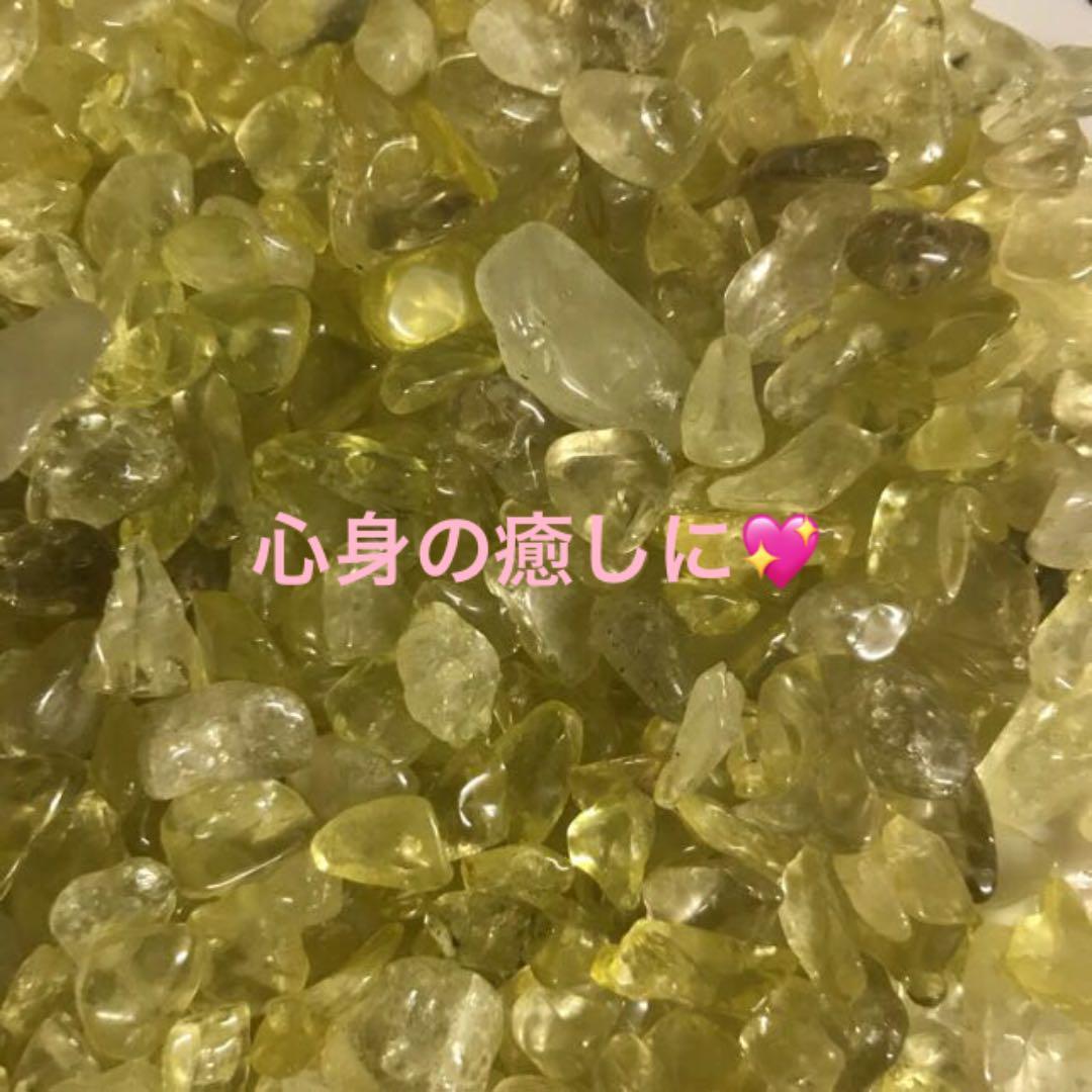 ★限定NEW再入荷★心身の癒し♡【200gレモンクォーツ『檸檬水晶』さざれ】❤️