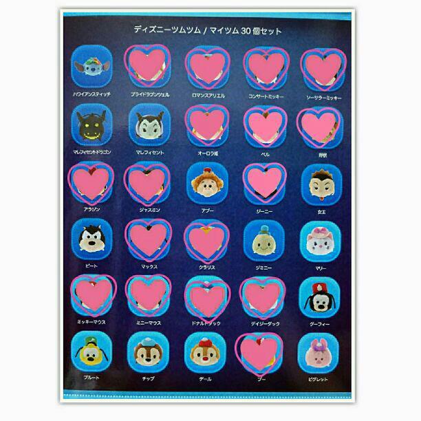 新品 3周年記念 限定ツムツム マレフィセントドラゴン(¥600) , メルカリ スマホでかんたん フリマアプリ
