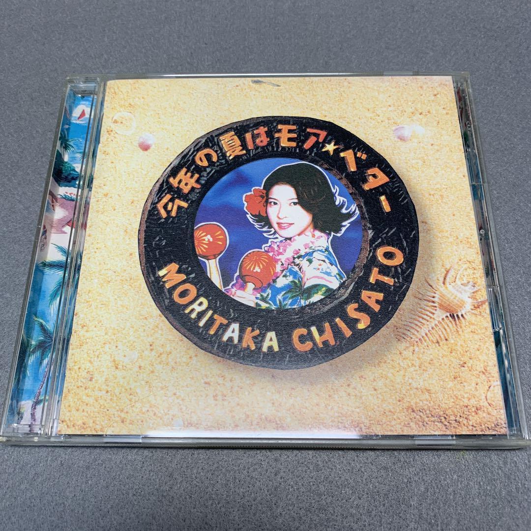 メルカリ - 森高千里 今年の夏はモア・ベター/CD 【邦楽】 (¥850) 中古 ...