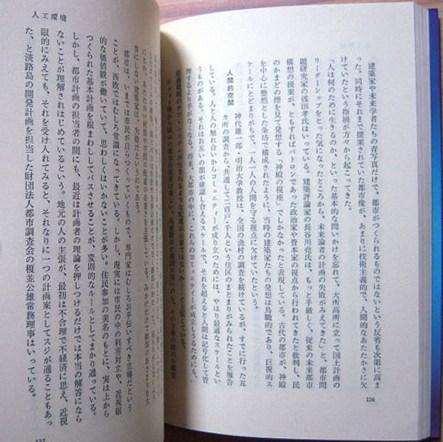 メルカリ - 『未来はあるか』朝日新聞社 有限の地球、いのちの変質 ...