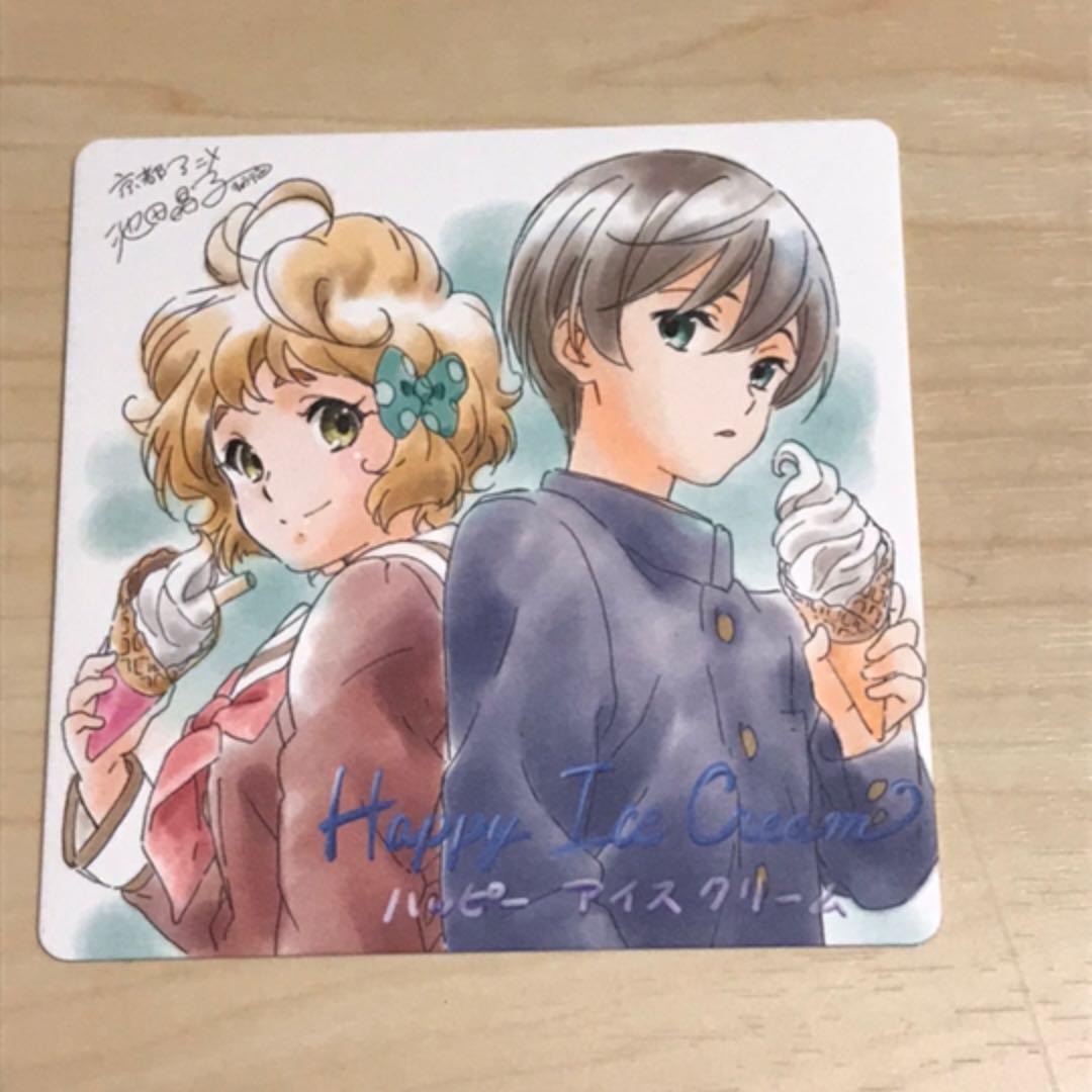 メルカリ 劇場版 響け ユーフォニアム 特典 カード 555 中古