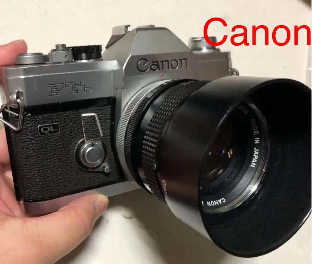 一眼 レフ canon