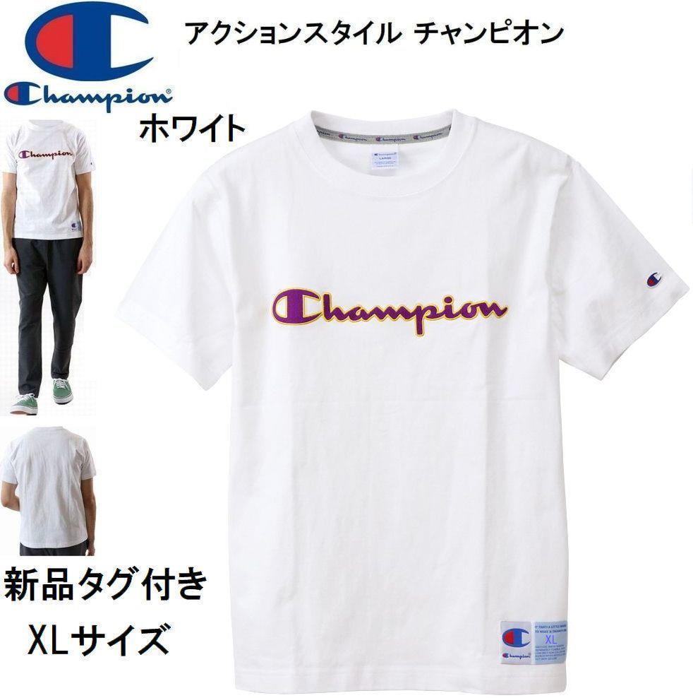 T シャツ チャンピオン