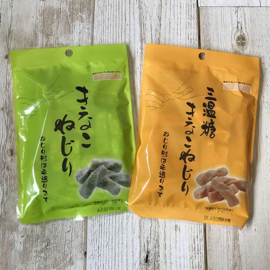 メルカリ - ♡北海道♡きなこねじり♡三温糖きなこねじり♡2袋セット ...
