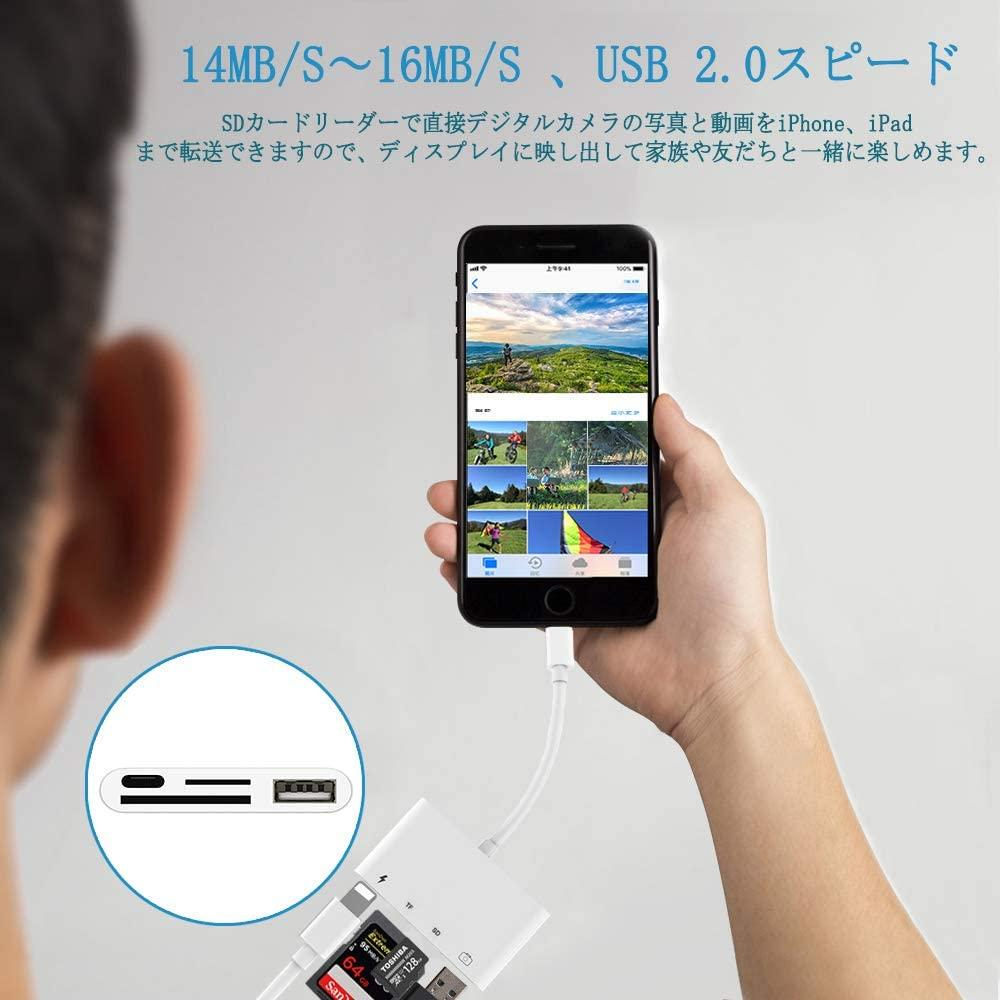 カード 書き込み sd iphone SDカードの写真をiPhoneに移す簡単な方法