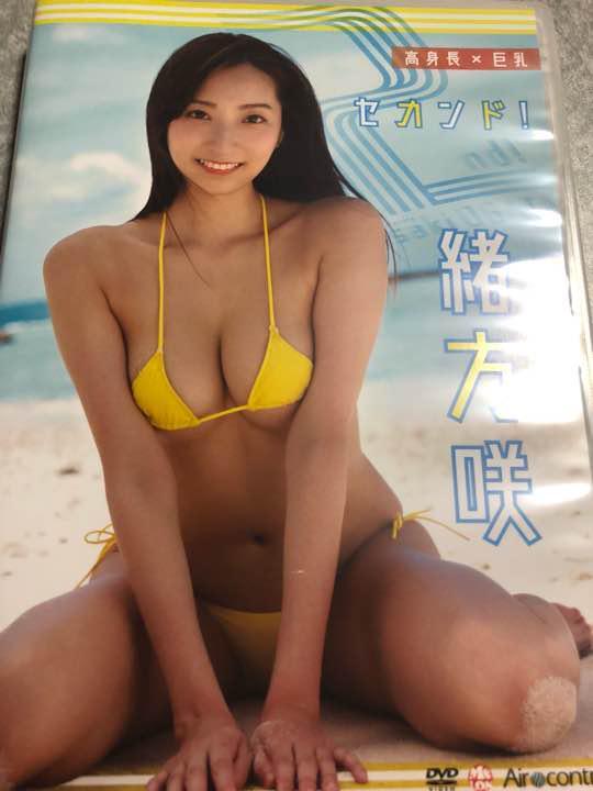 緒方咲さんのビキニ