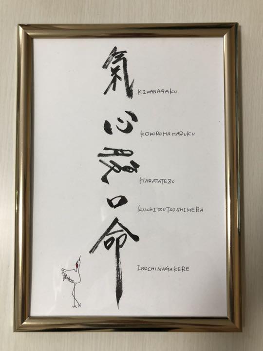 メルカリ 書道 絵画 インテリア イラスト お祝い アート写真