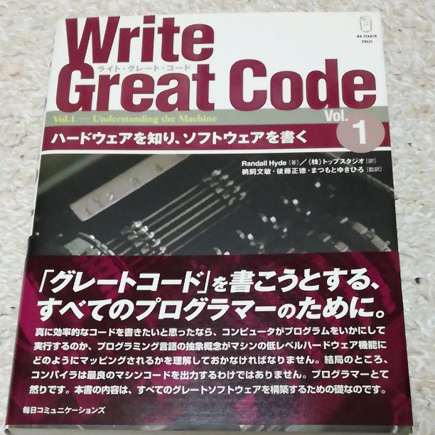 【値下げ】Write Great Code Vol 1(¥ 2,000) - メルカリ スマホでかんたん フリマアプリ