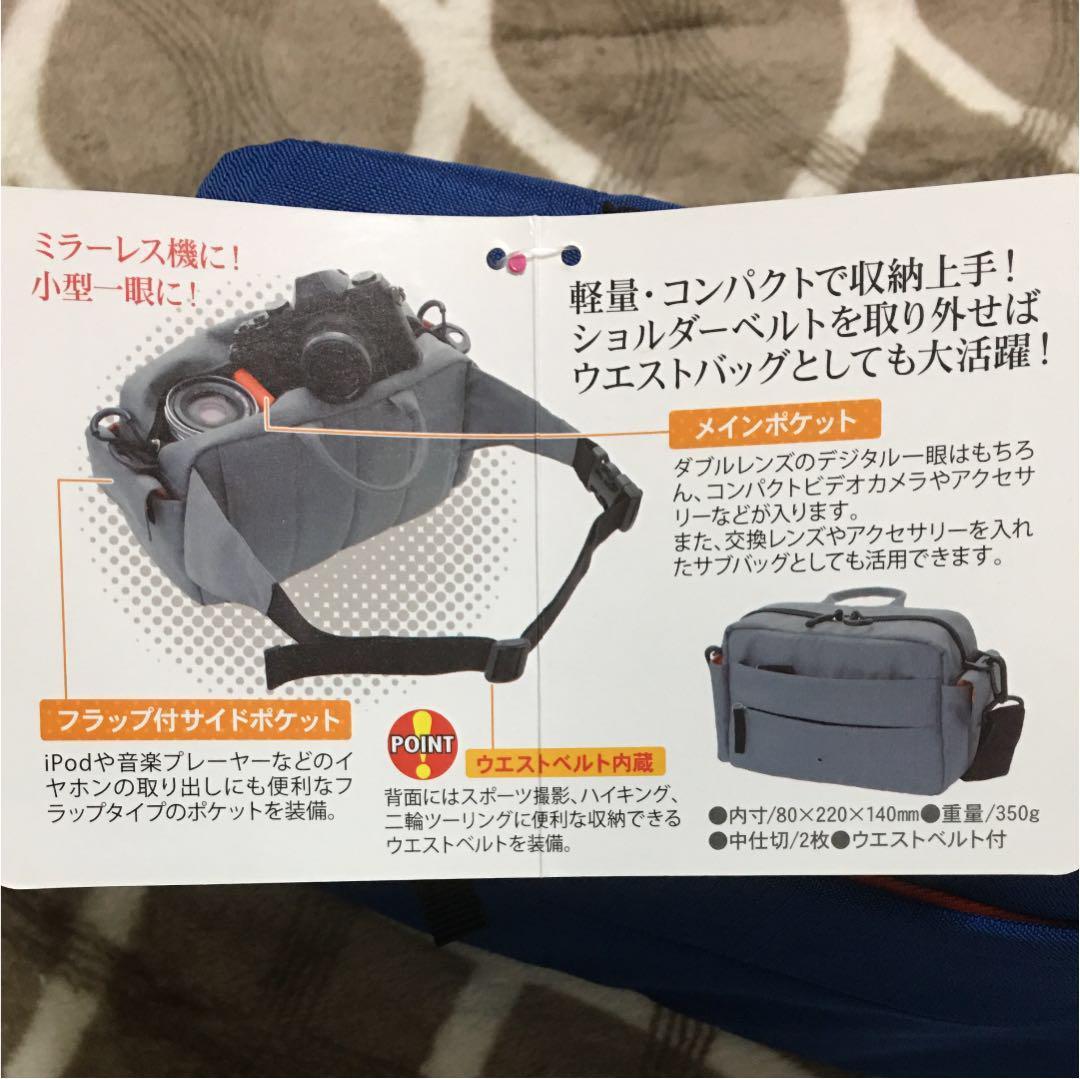 エツミ ミラーレス向けカメラアクセサリー付録付き(¥1,400) , メルカリ スマホでかんたん フリマアプリ