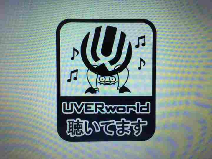 chibi 様 専用 UVERworld 聴いてます カッティングステッカー(¥ 880) - メルカリ スマホでかんたん
