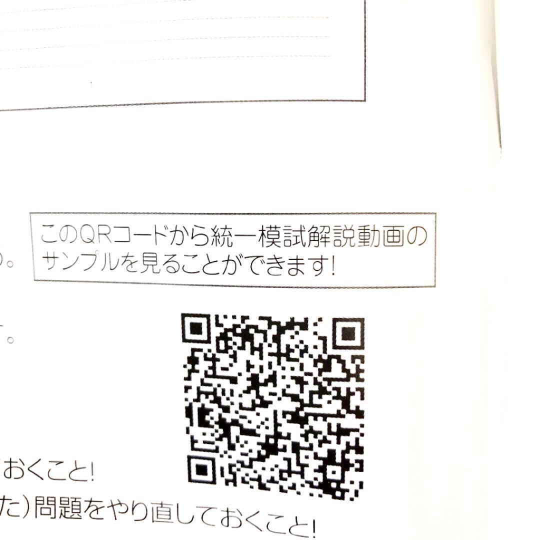 動画 栄光 ゼミナール