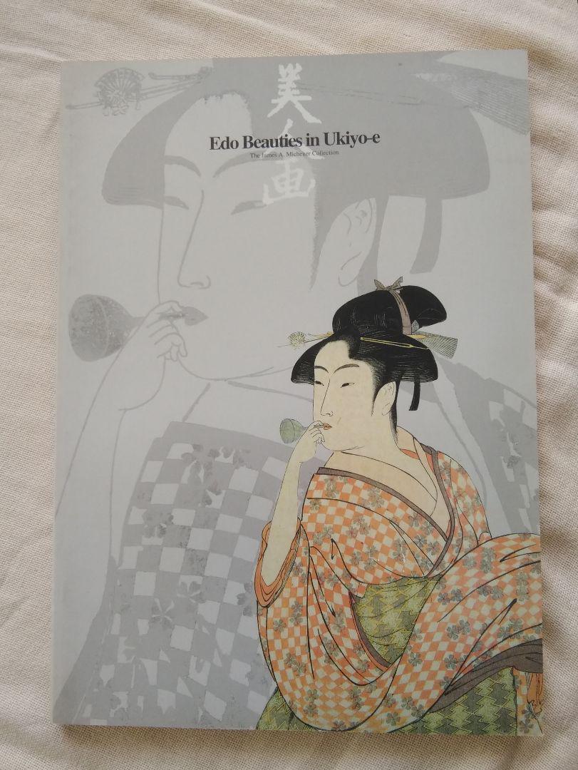 メルカリ 美人画 Edo Beauties In Ukiyo E ジェームスaミッチナー