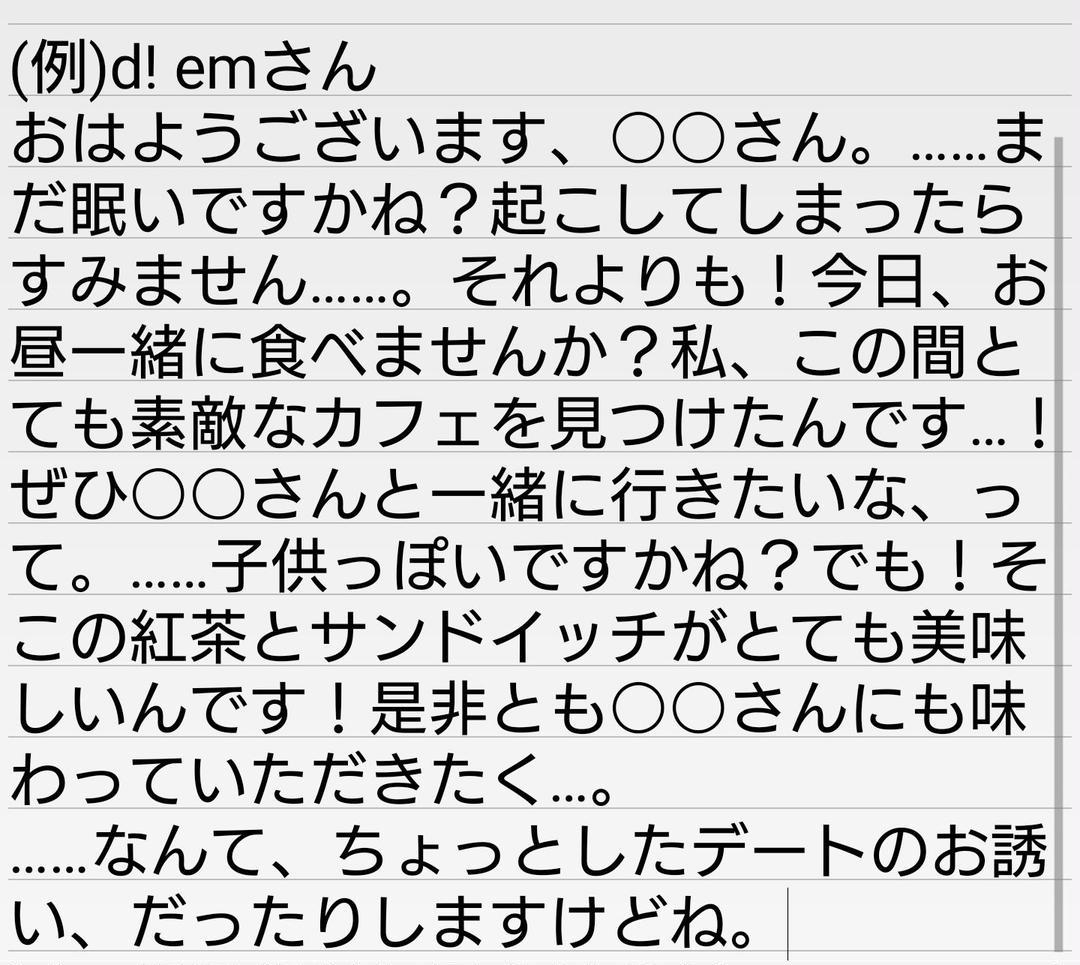 夢小説 wrwrd