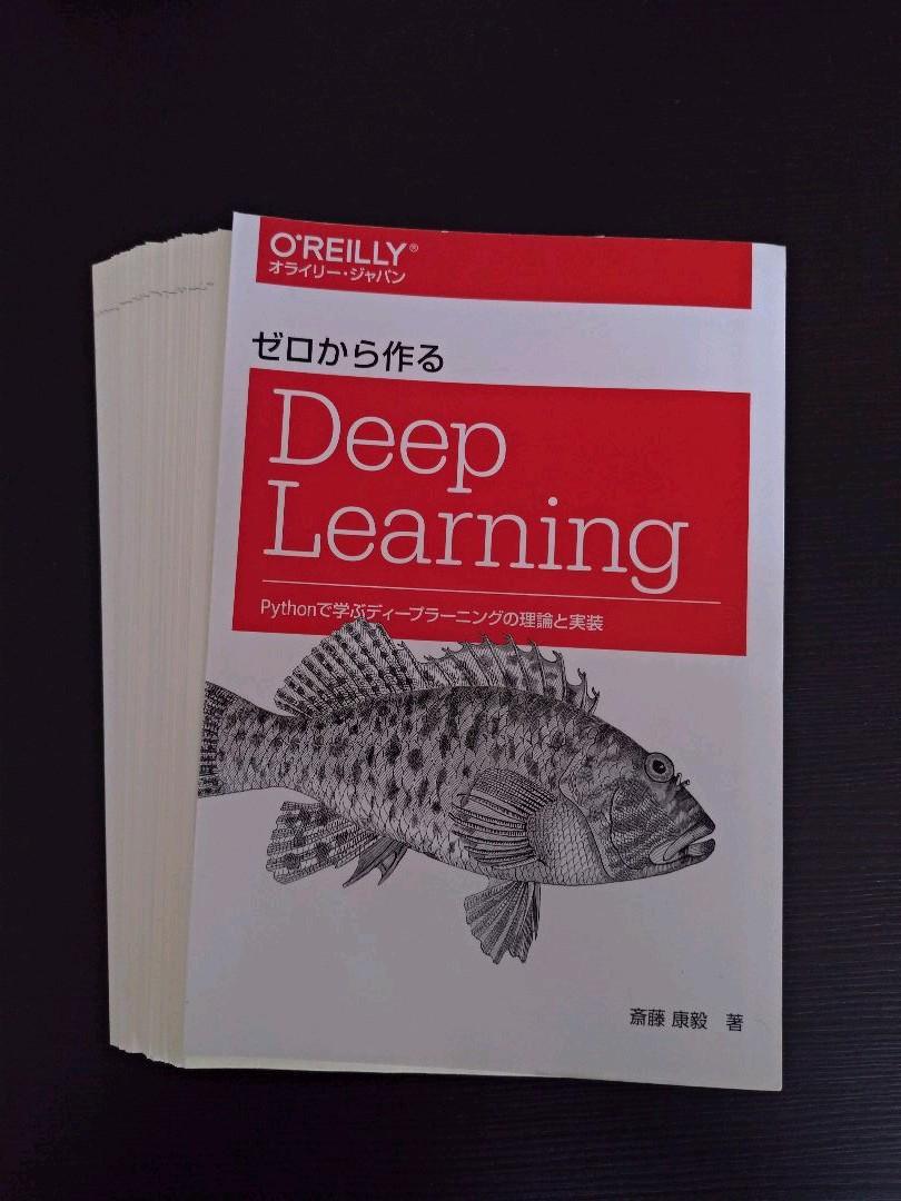 ゼロ から 作る deep learning 3 楽天ブックス: ゼロから作るDeep Learning