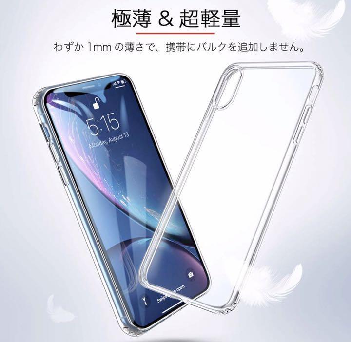 07f6263719 メルカリ - iPhone XR ケース クリア ソフトカバー 薄型 透明TPU ...