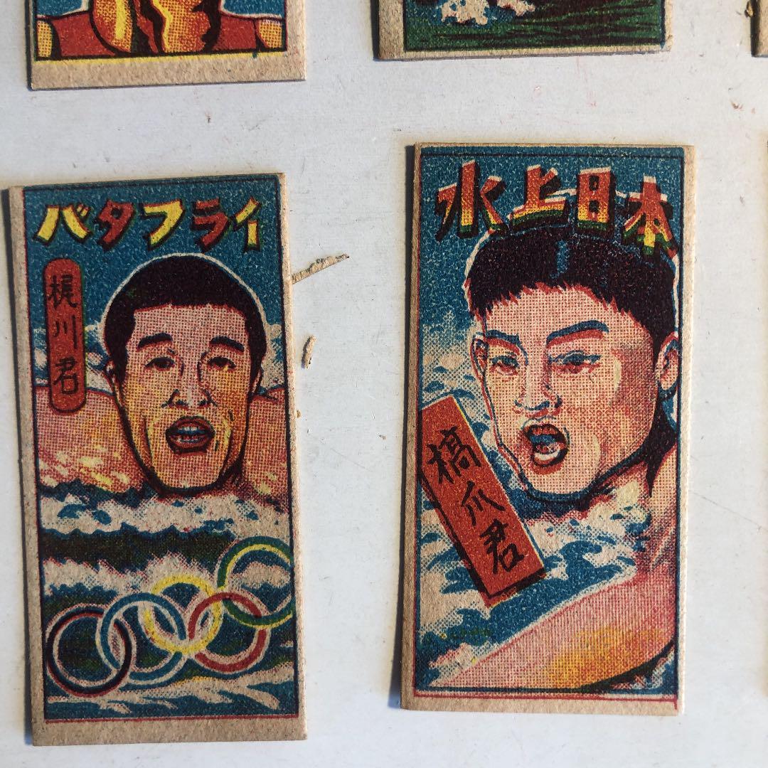メルカリ - 1952年ヘルシンキオリンピック面子(15種セット)【デッド ...