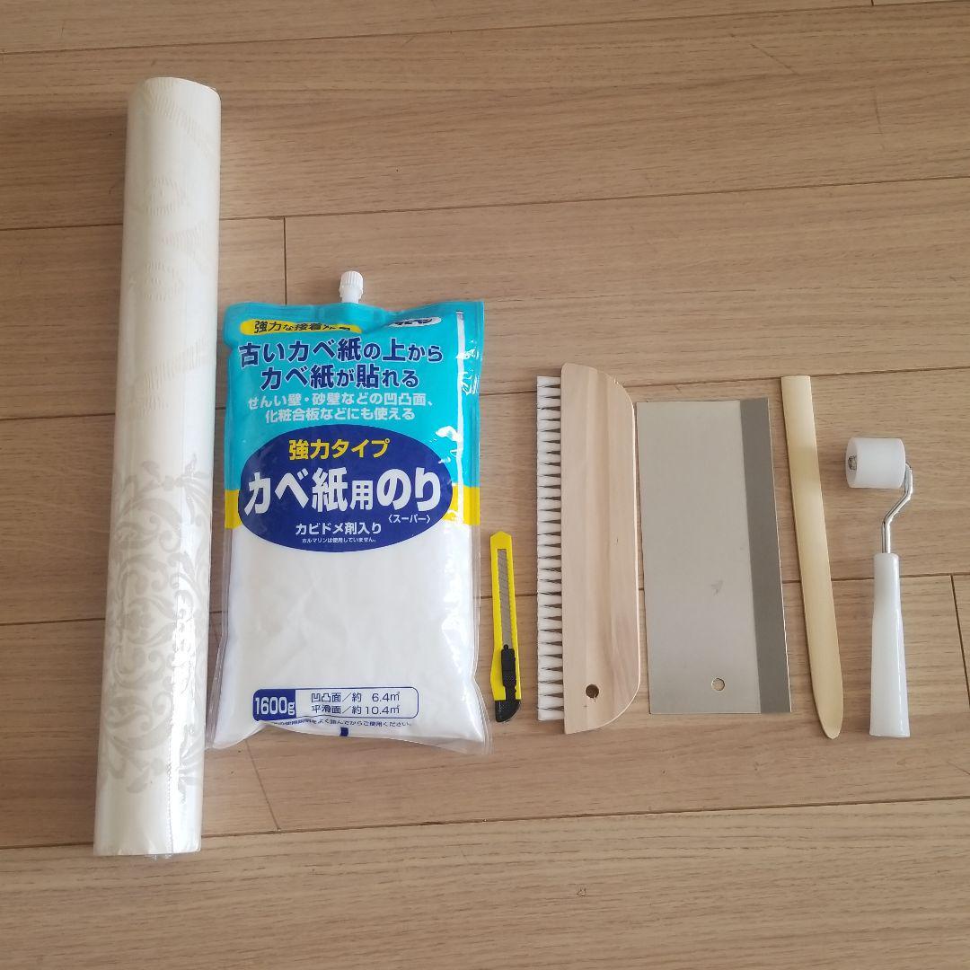 メルカリ 新品 ダマスカス柄 壁紙セット 壁紙用のり カーテン ブラインド 4 0 中古や未使用のフリマ