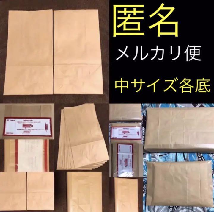 スーツ 梱包 メルカリ メルカリでスーツを売る際の注意点と稼ぐためのコツ