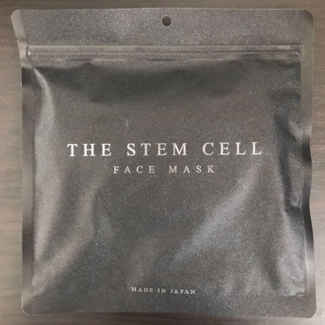 Stem フェイス マスク cell The