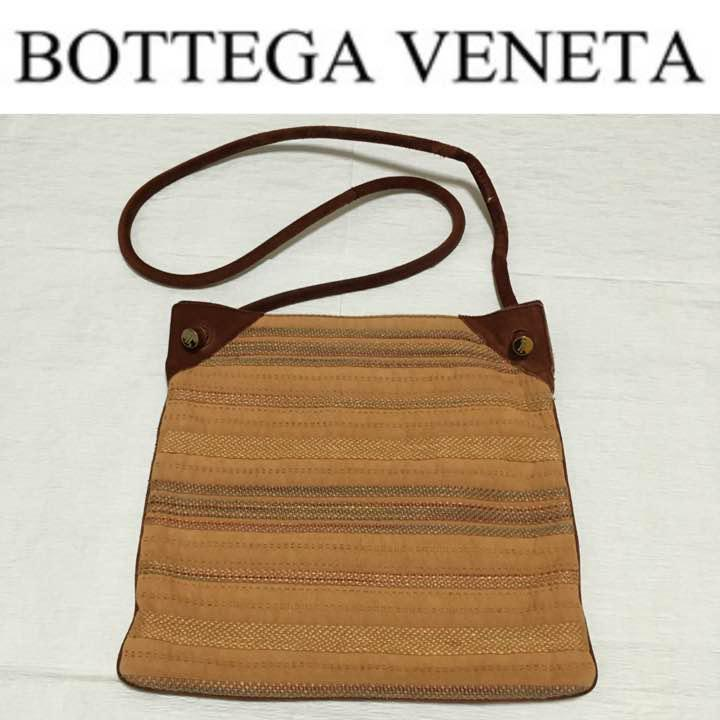 big sale eb420 90276 BOTTEGA VENETA 斜めがけショルダーバッグ 男女兼用(¥6,900) - メルカリ スマホでかんたん フリマアプリ