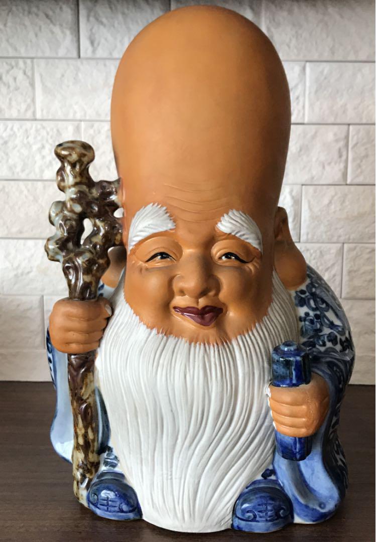 メルカリ - 九谷焼 七福神 福禄寿 【置物】 (¥6,500) 中古や未使用のフリマ