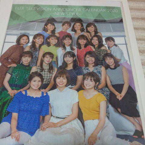 フジ テレビ 女子 アナ カレンダー