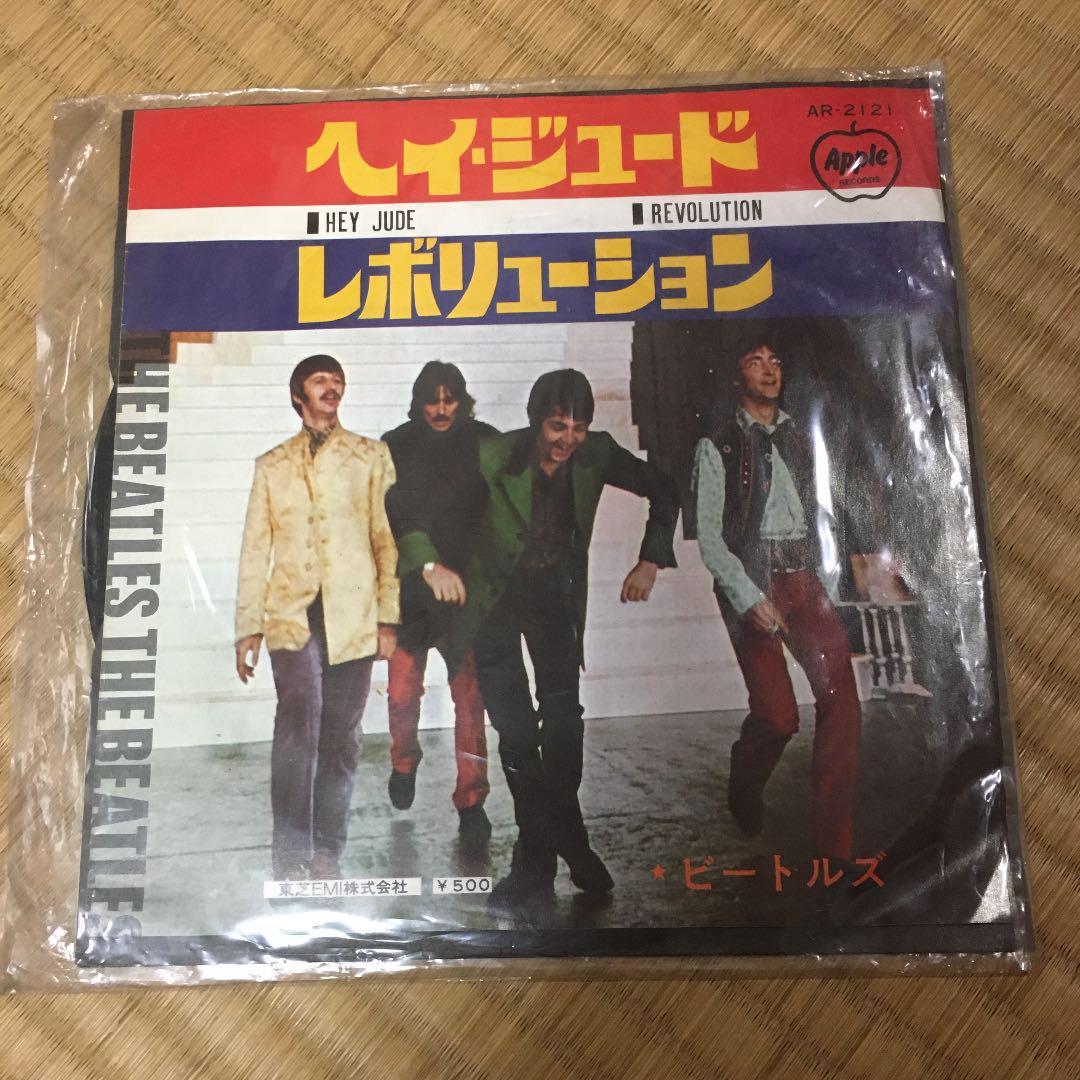 メルカリ - ビートルズ ヘイ·ジュード 【洋楽】 (¥1,000) 中古や未使用 ...