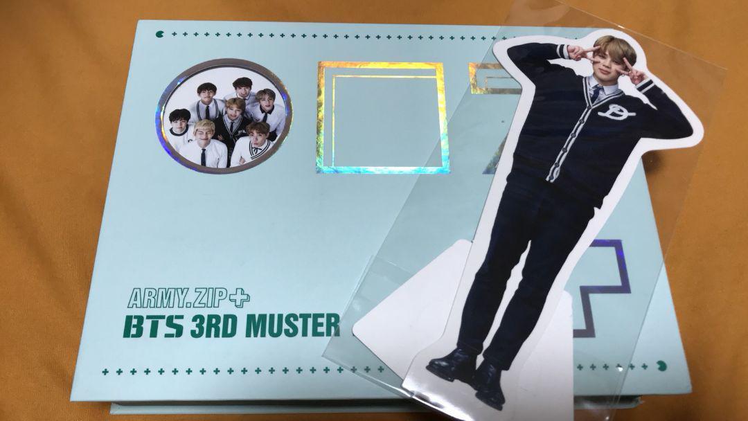 BTS 3RD Muster 未再生 Blu-ray ジミン(¥ 4,444) - メルカリ スマホでかんたん フリマアプリ