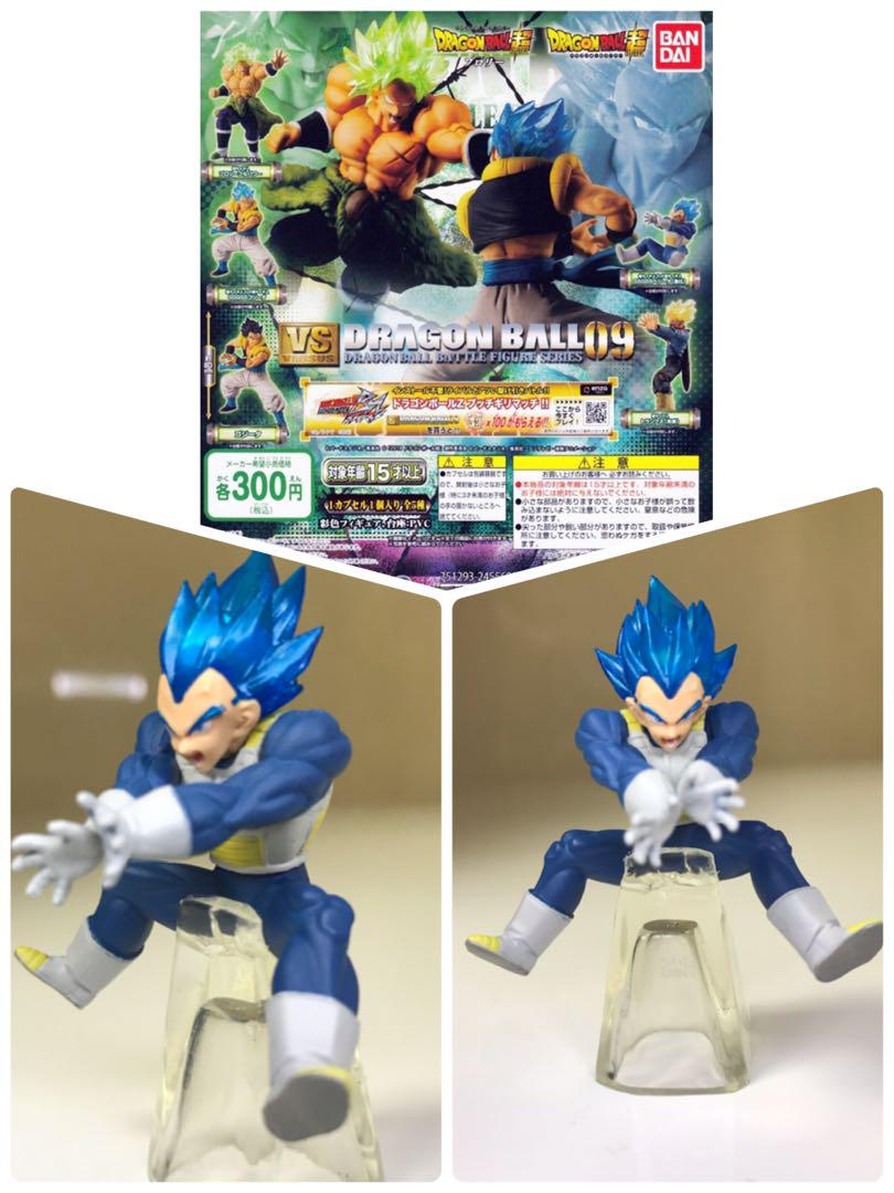 メルカリ ドラゴンボール超 Vs ドラゴンボール09 ベジータ ブルー 5個