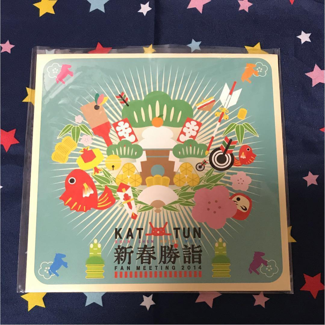 メルカリ - KAT-TUN 新春勝詣 入場時配布物 封筒・絵馬・リクエスト ...