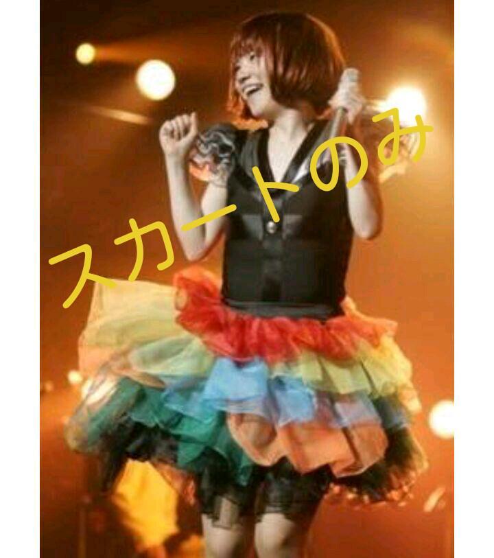 メルカリ - YUKI レインボーコス 【ミュージシャン】 (¥6,000) 中古や ...