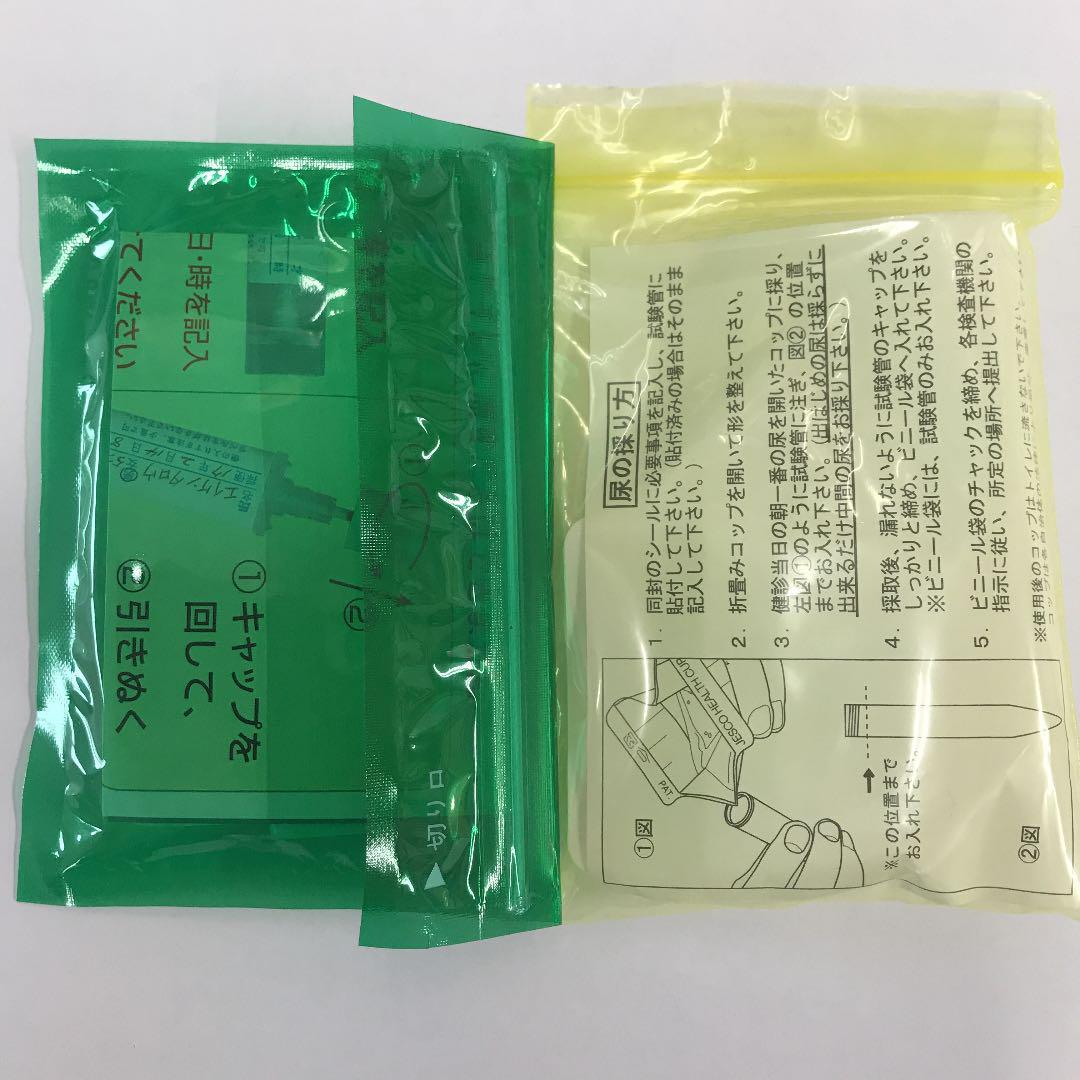 メルカリ - 検尿キット・検便キット 【その他】 (¥390) 中古や未使用のフリマ